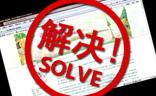 提出問題浮空中,快(kuai)速解(jie)決(jue)