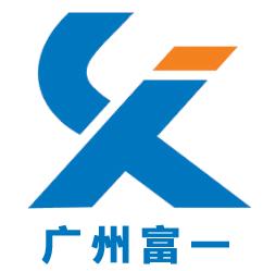 廣(guang)州富一液體分離技術(shu)有限公司