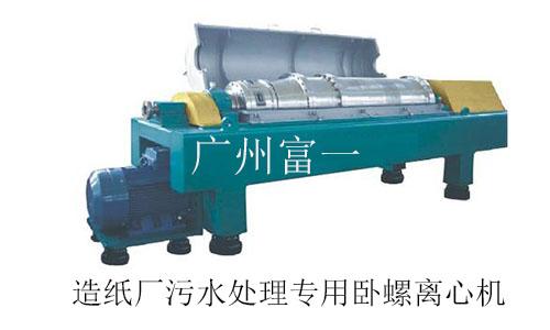 造纸厂污水处理设备需要多少钱.造纸厂污水处理方法